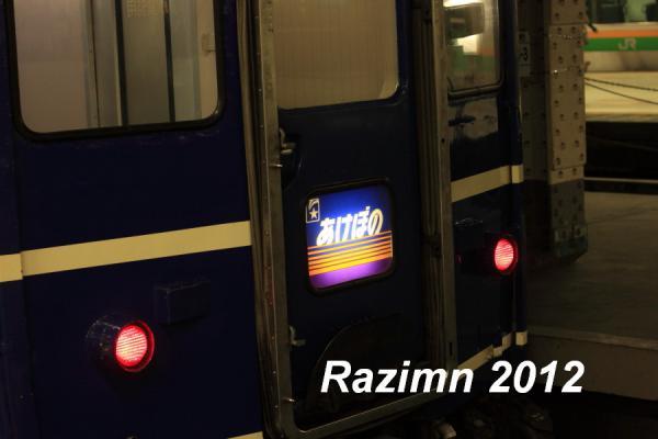 IMG_9209_20120917010507.jpg