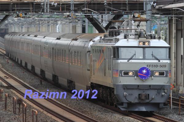 IMG_9258_20120918010250.jpg