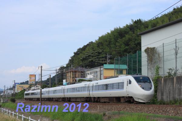 IMG_9920_20121008121212.jpg