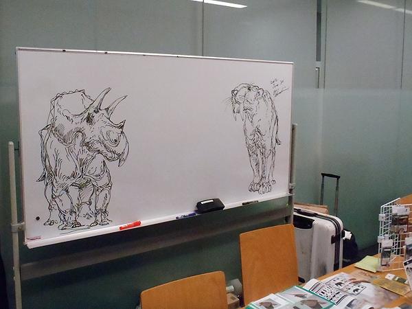 古生物学会