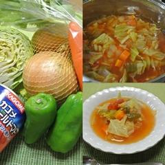 1217野菜スープ