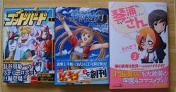 漫画20101212
