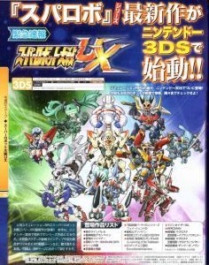 SRW UX01