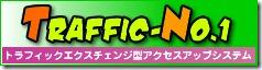 no1_banner_234_60_01