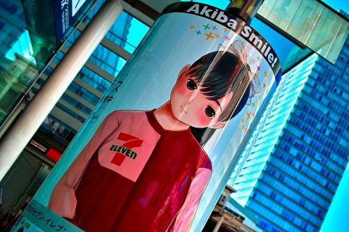 Akiba Smile SDIM0005