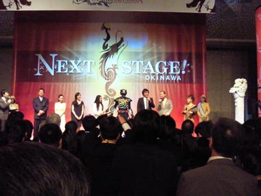 NEC_0162.jpg