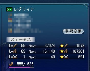 level2.jpg