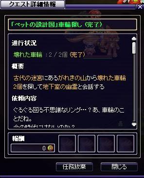 2011111102-02.jpg