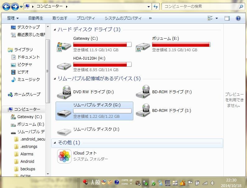 WS001230.jpg