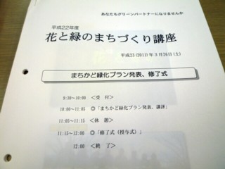 P1000927.jpg
