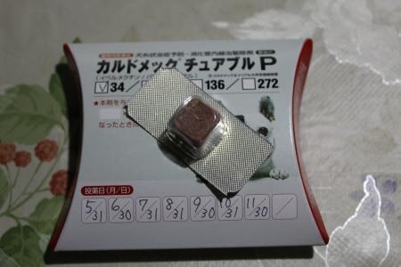 B10531c.jpg