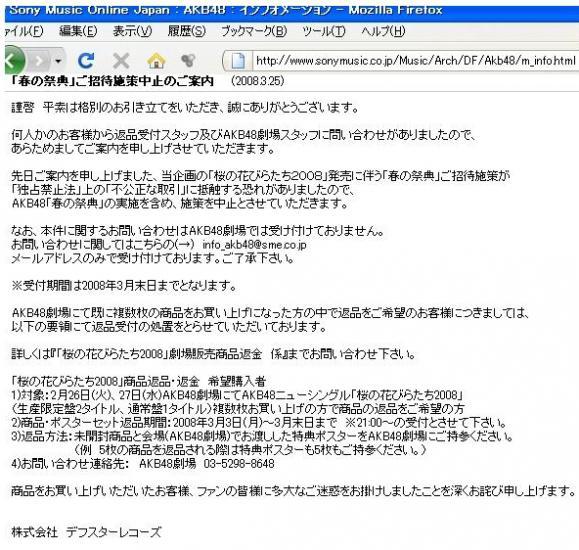 2008-11-01.jpg