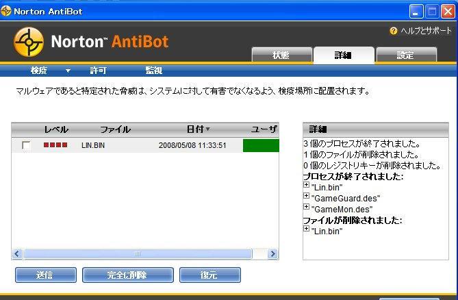 20080508-1-0001.jpg