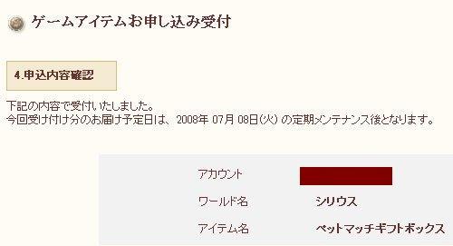 20080619-1-001.jpg