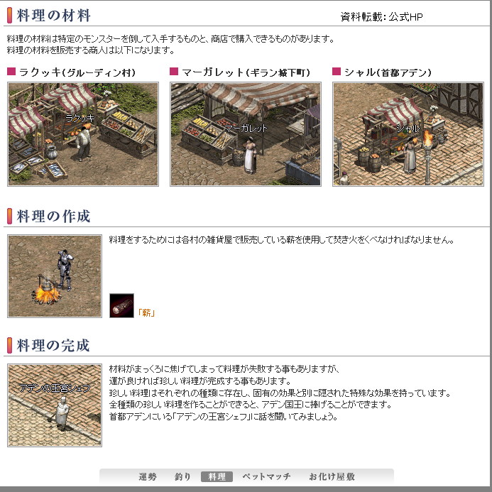 20080628-1-0001.png