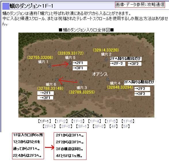 20080707-1-001.jpg