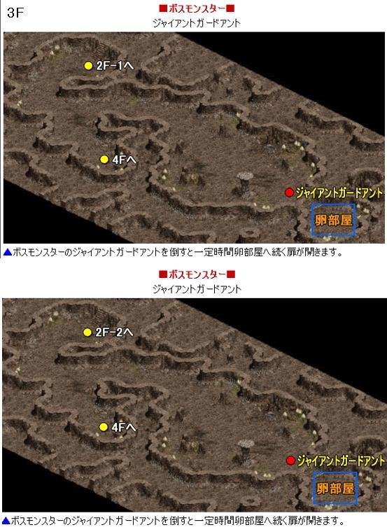 20080707-1-003-1.jpg