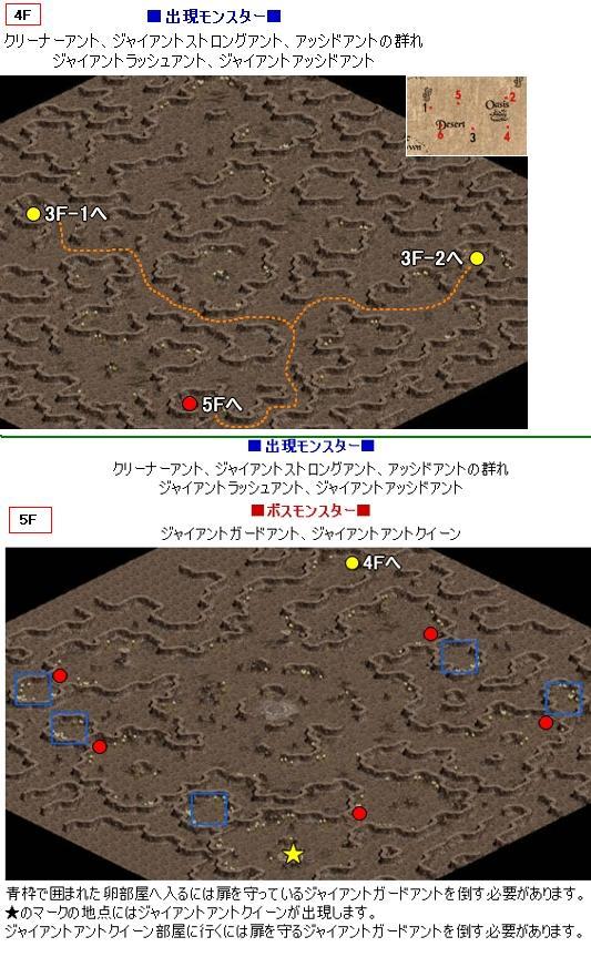 20080707-1-004.jpg