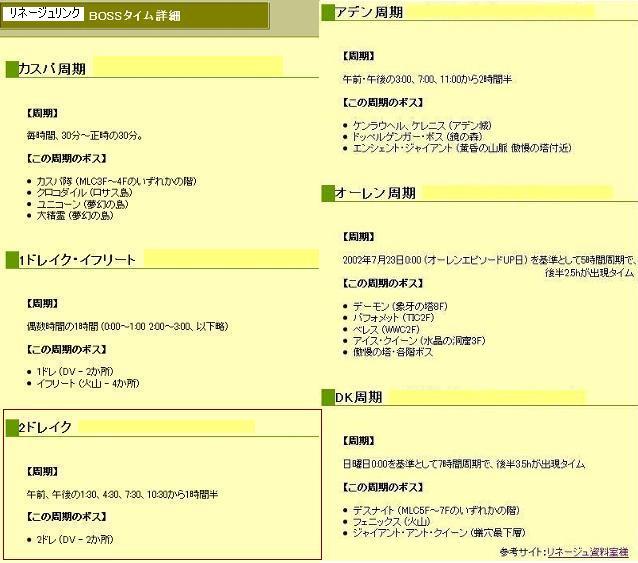 20080709-1-001.jpg