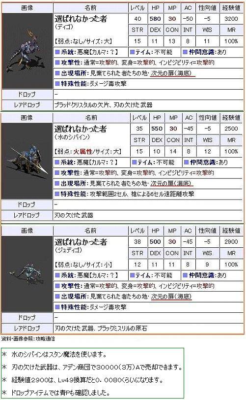 20080716-1-001-3.jpg