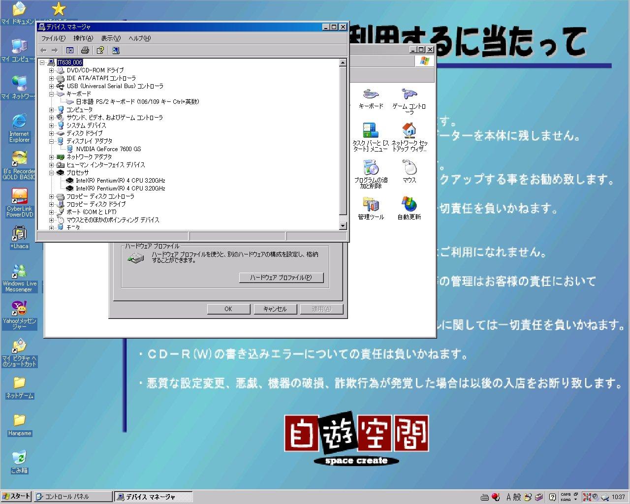 20080723-2-001.jpg