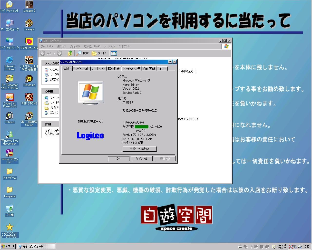 20080723-2-002-2.jpg