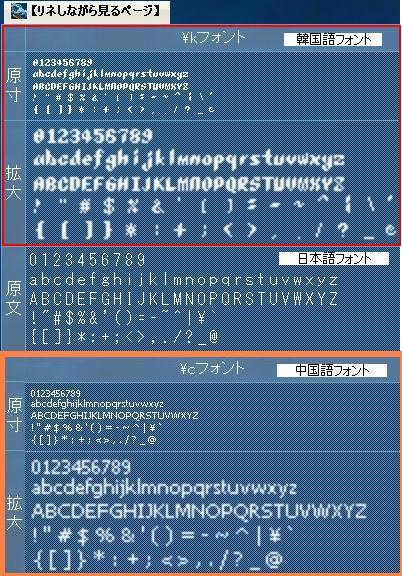 20080725-1-001-1.jpg