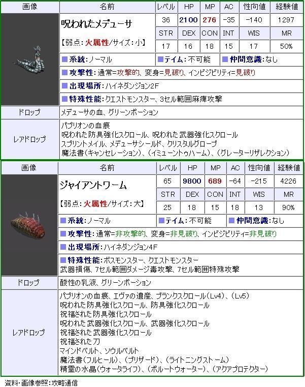 20080728-1-01.jpg