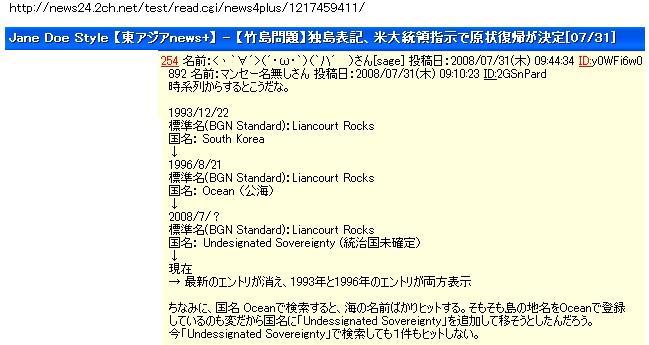 20080731-1-001.jpg
