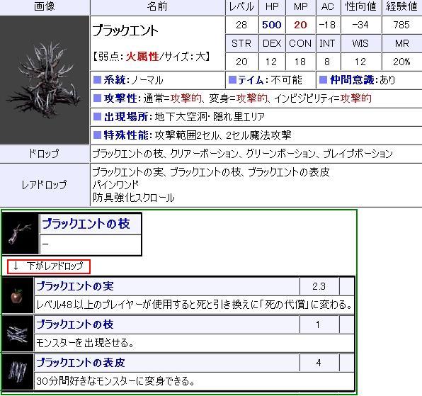 20080811-1-001.jpg