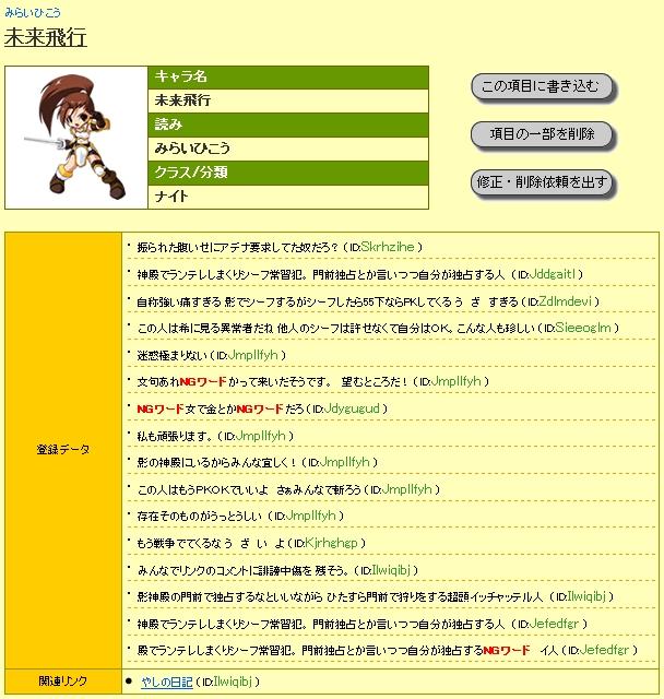 20080817-1-002.jpg