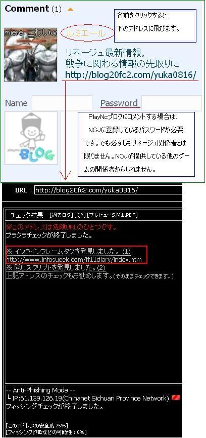 20080902-1-001.jpg