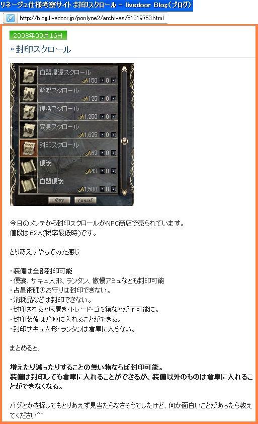 20080917-1-001-1.jpg