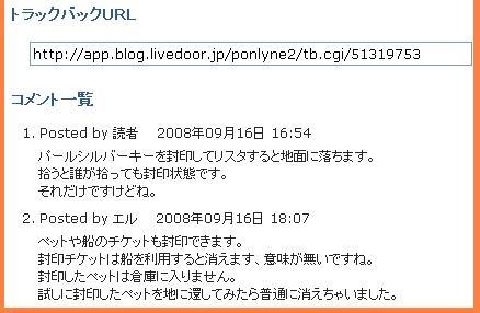 20080917-1-001-2.jpg