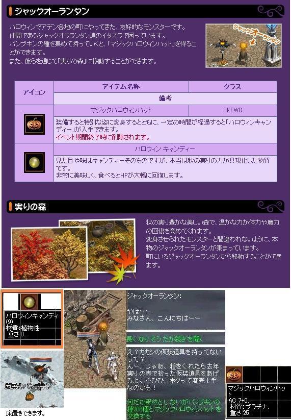 20081021-2-002.jpg
