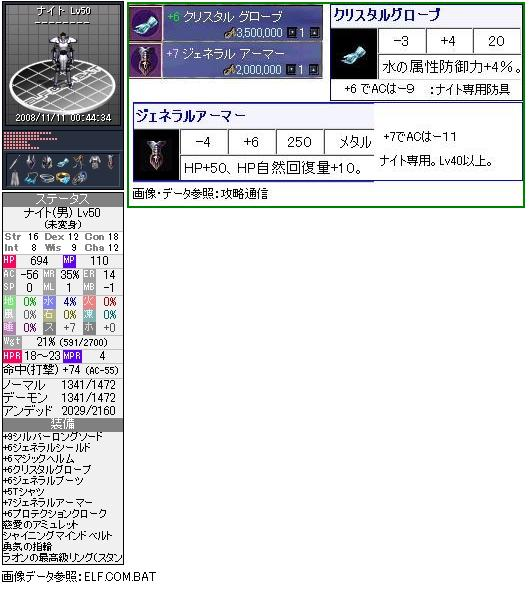 20081106-1-003-1.jpg