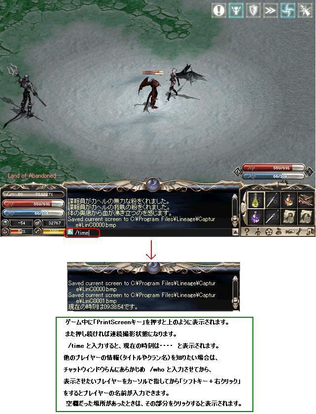 20081106-1-01.jpg