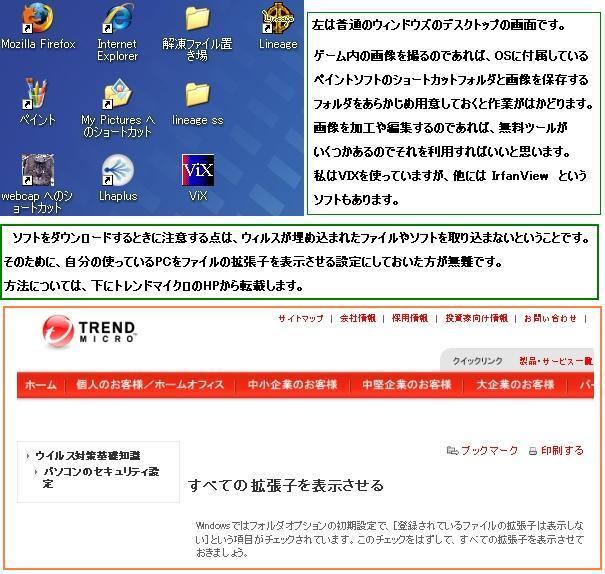 20081106-1-02.jpg
