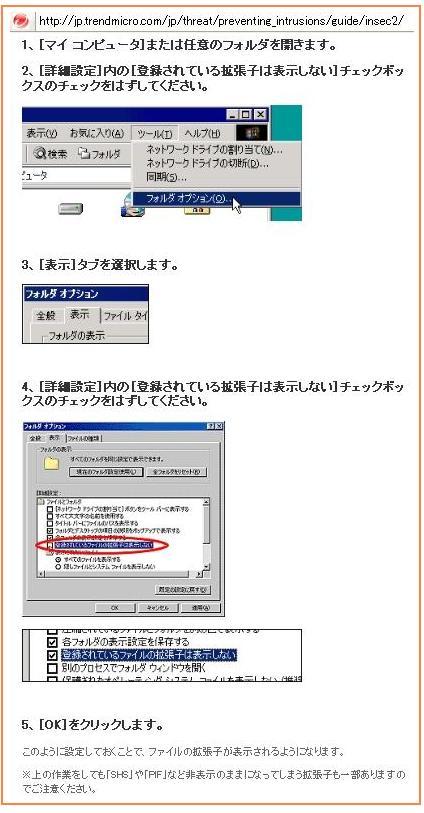 20081106-1-03.jpg