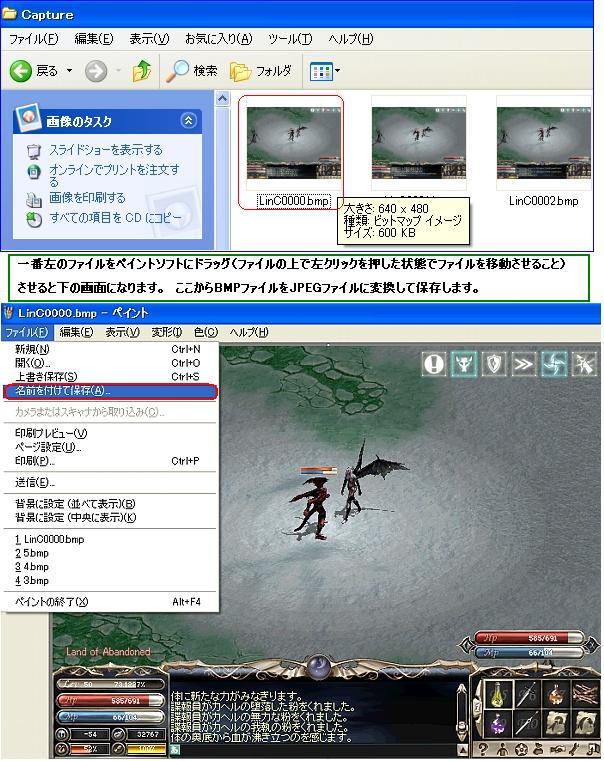 20081106-1-05.jpg