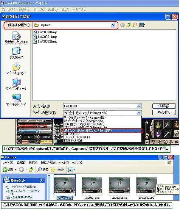 20081106-1-06.jpg