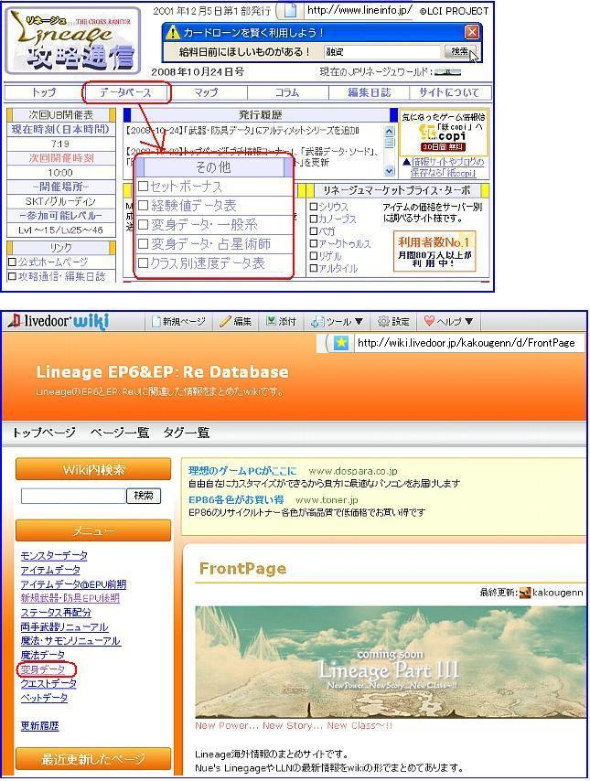 20081108-1-001.jpg