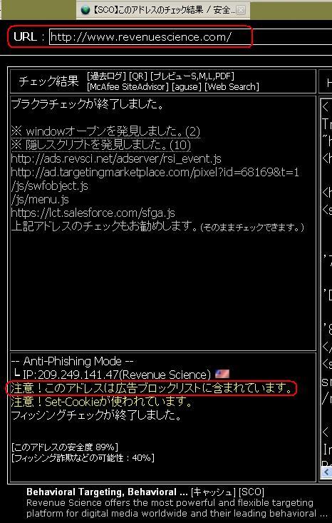 20081108-2-001-2.jpg