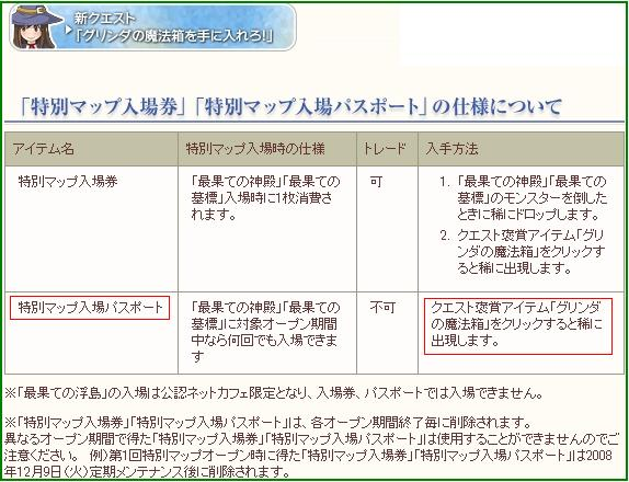 20081121-1-001.jpg