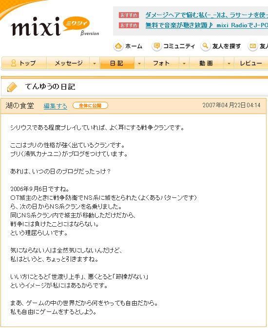 20081124-1-002-1.jpg