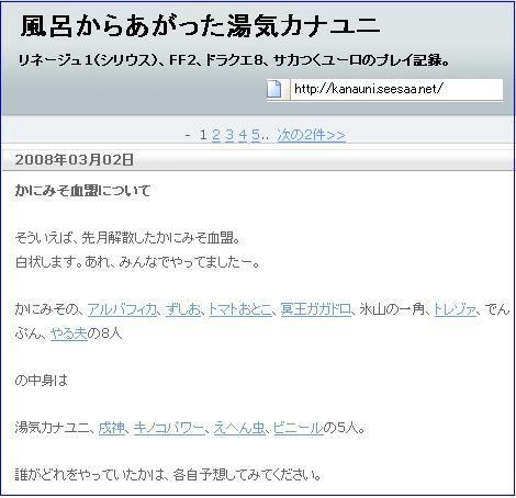 20081124-1-02.jpg