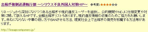 20081124-2-001.jpg