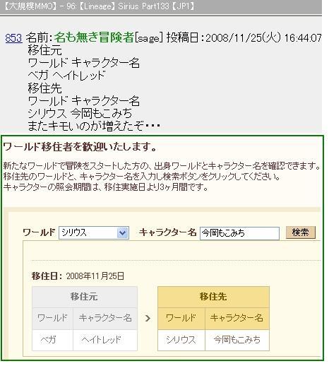 20081126-1-0013.jpg