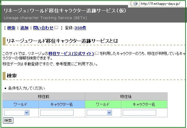 20081128-1-001.jpg