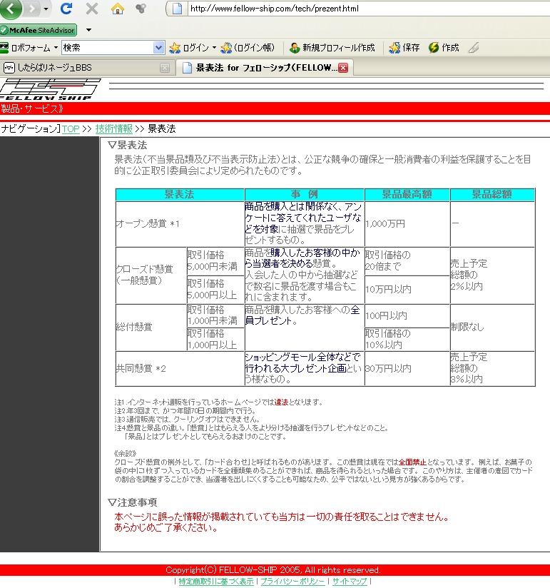 20081129-1-002.jpg